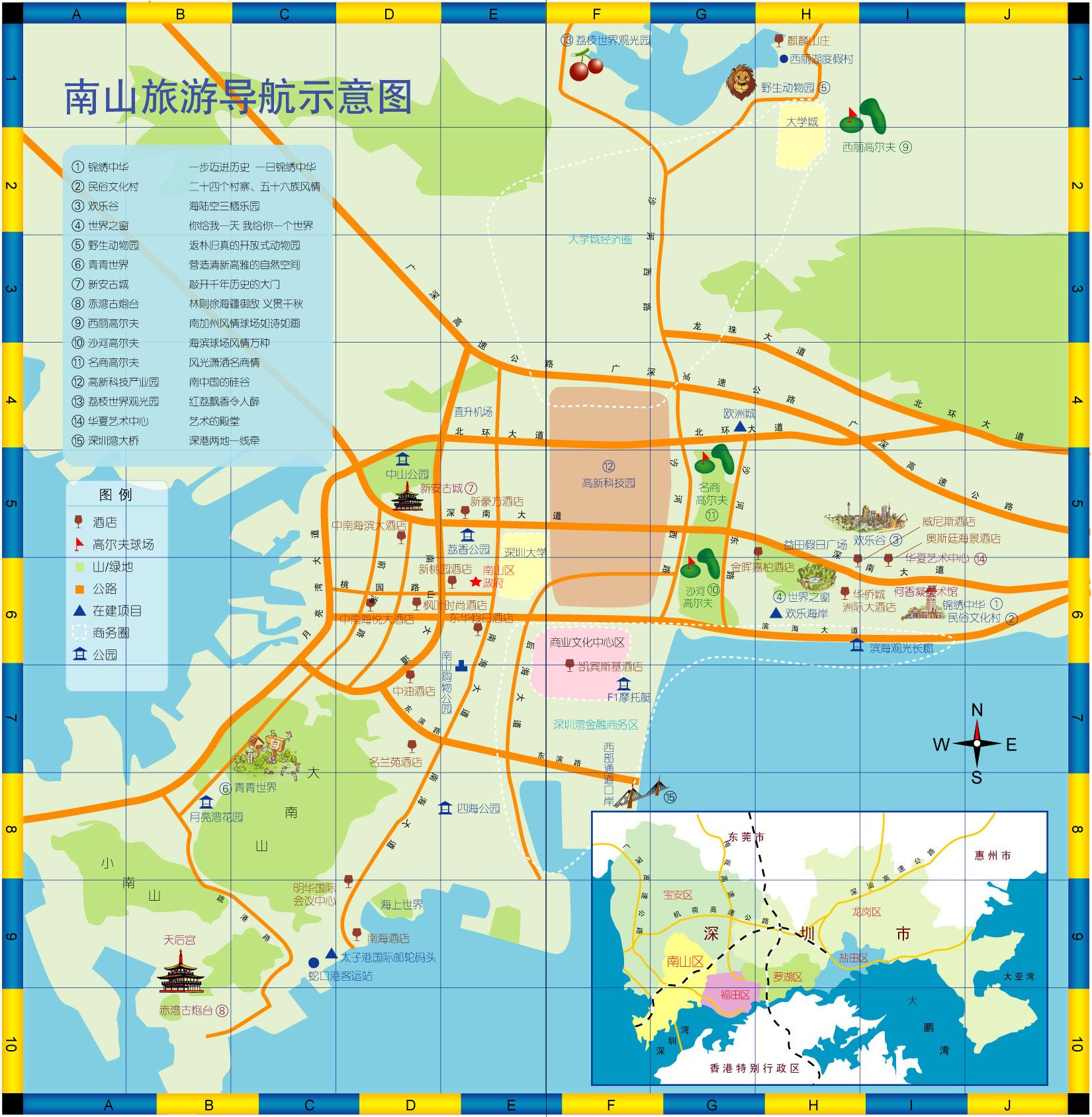 【图】《重庆市南岸区 南山旅游 美食手绘大 地图 》