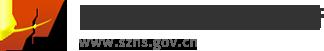 深圳市南山区人民政府logo