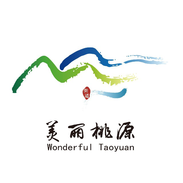 wonderful桃源