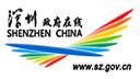 深圳市logo