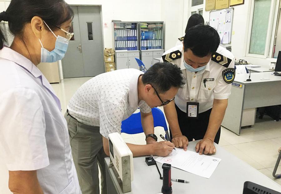 南山区卫生监督所执法人员开展考点专项执法监督检查