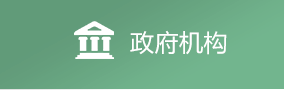 深圳市南山区人民政府网站